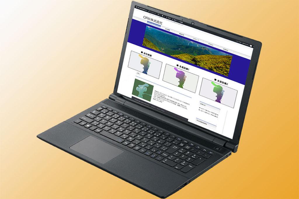 ホームページ・Webサイト向け企業・店舗やブランドのPR動画制作イメージ